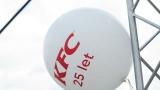 KFC oslavilo 25. narozeniny a my jsem byli u toho. (25 / 160)