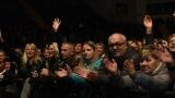 Fotoreport z koncertu legendárního Nazarethu v Ústí nad Labem (35 / 121)