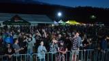 MOTÁKfest 2017 (107 / 141)