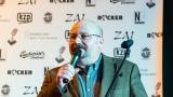 ZAI předal výroční ceny za rok 2017! (15 / 38)