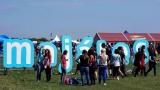 Praha zažila již 14. ročník studentského festivalu Majáles (7 / 112)