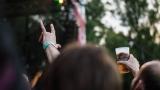 Tradiční třísesterský narozeninový večírek na Braníku nezklamal – kapela letos oslavila 33 let (128 / 169)