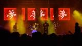 Footfest 2018 byl plný výborné muziky, sportu, zábavy a pohody! (51 / 87)