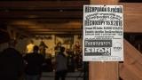 Rockové zakončení Měchpijády si nenechalo ujít početné publikum (49 / 105)