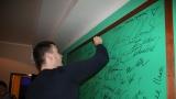 Michal Kindl na zdi slavných příbramského D-klubu (46 / 49)