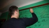 Michal Kindl na zdi slavných příbramského D-klubu (47 / 49)