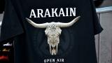 Arakain open air show (67 / 119)