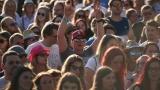 Wohnout fans (66 / 141)