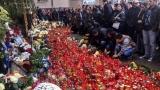 Charitativní koncert jako vzpomínka na oběti tragédie v bukurešťském klubu Colectiv (8 / 10)