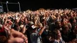 festival fans (62 / 95)